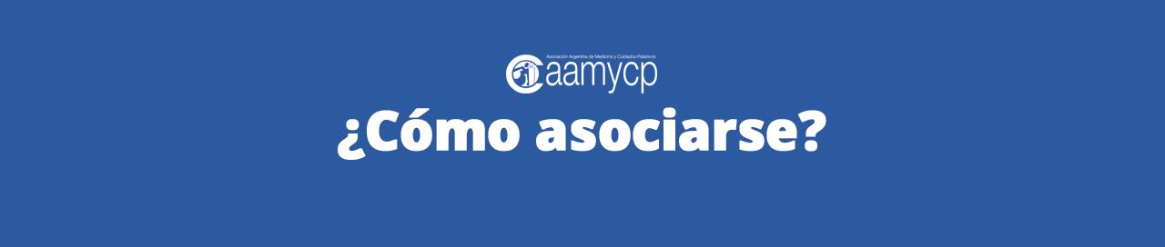 Aranceles 2017 - Formulario de Inscripción a la AAMyCP
